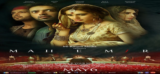 Mahe-e-Meer will prove to be an excellent film for industry says Fahad Mustafa